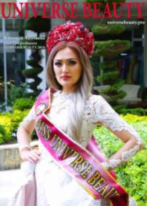 Grand - Prix Miss Universe Beauty 2019 Аилчиева Каныкей