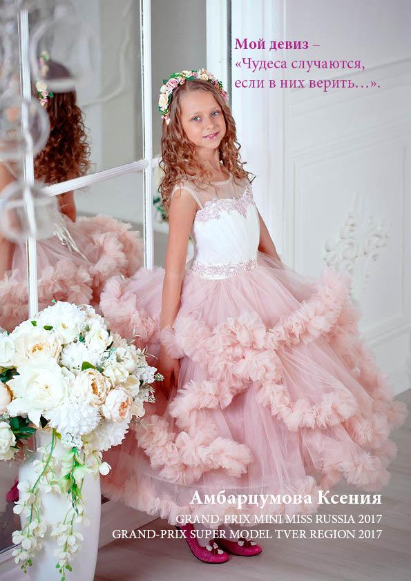Журнал «Models-Talent» Выпуск2