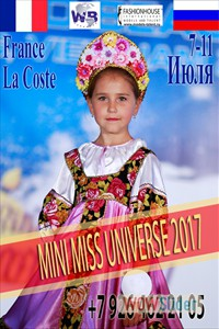 minin miss univerce toma